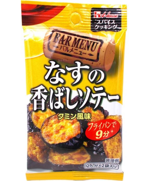 ハウス なすの香ばしソテー クミン風味 - 10.4g...