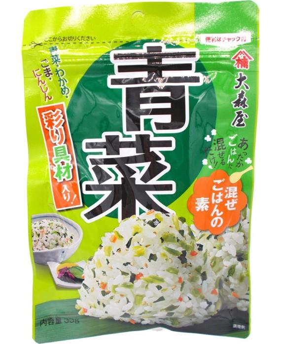 Vegetable furikake - 33g