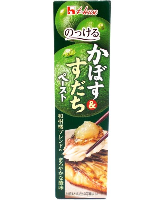 Kabosu & Sudachi lemons...