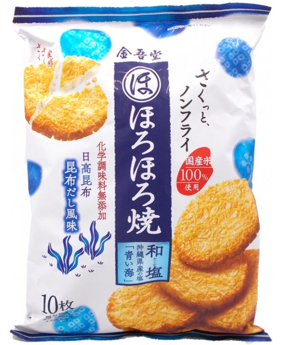 Sembei snack with Japanese...
