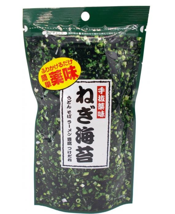 Dried green onion seaweed...