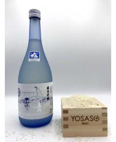 "Saké Gassan No Yuki"" Junmai ginjo - 720ml"""
