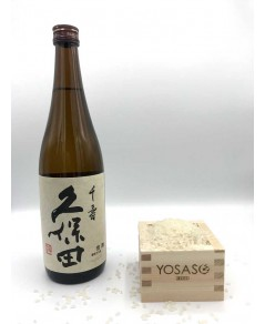 "Saké Kubota Senjyu"" Ginjo - 720ml"""