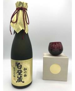 "Saké Shirakabegura"" Junmai Daiginjo"""