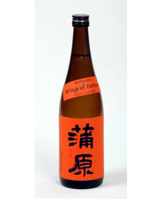 """Saké Kambara"""" Yamadanishiki Junmai Ginjo"""""""