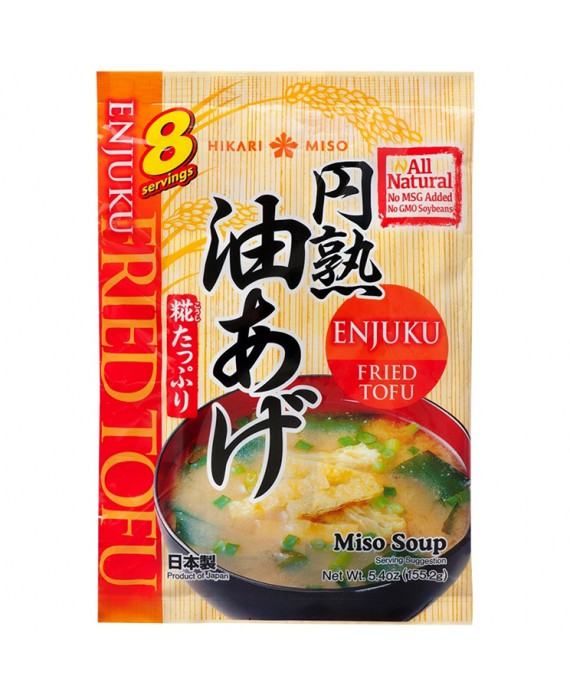 Instant miso soup with...
