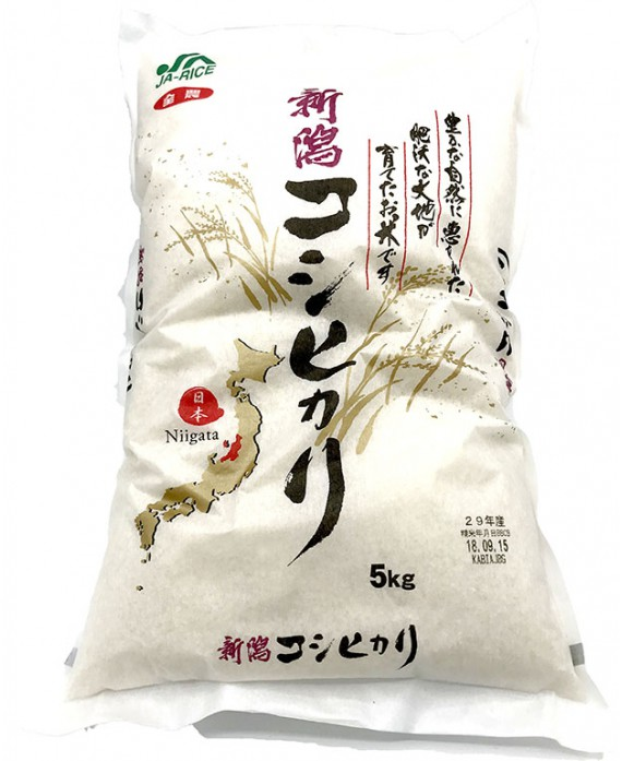 Japanese rice koshihikari...