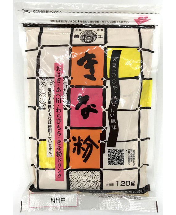 Poudre de soja sucrée kinako