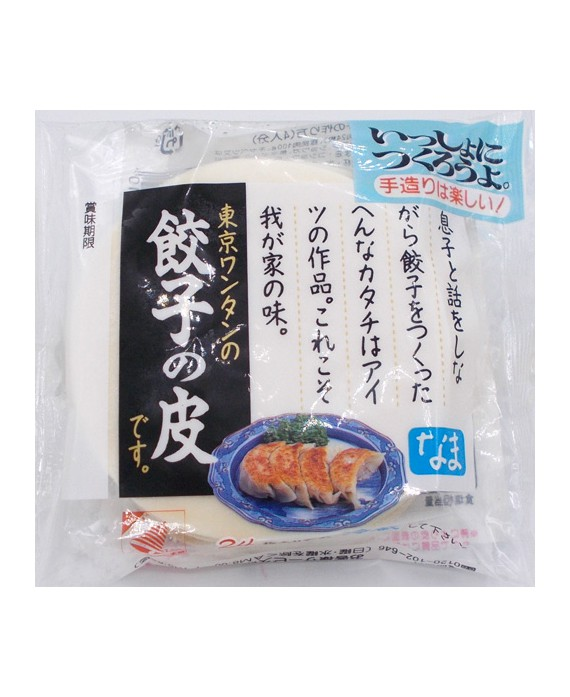 Frozen gyoza wraps - 24pcs