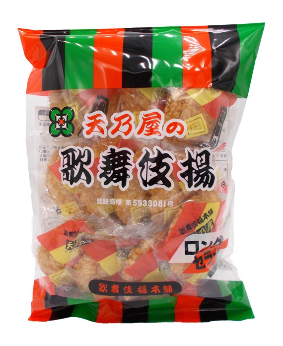 Oedo Kabukiage sembei rice...