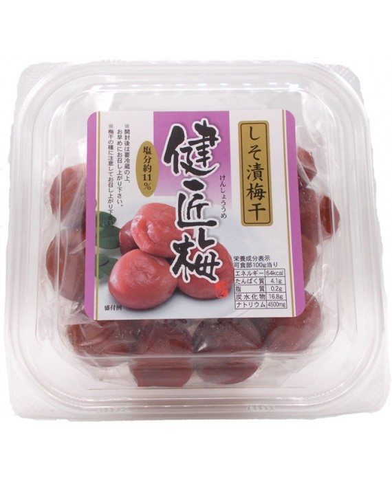 Umeboshi plums with shiso