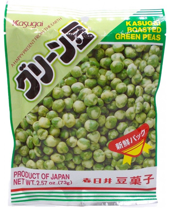 Grilled & salty green peas...
