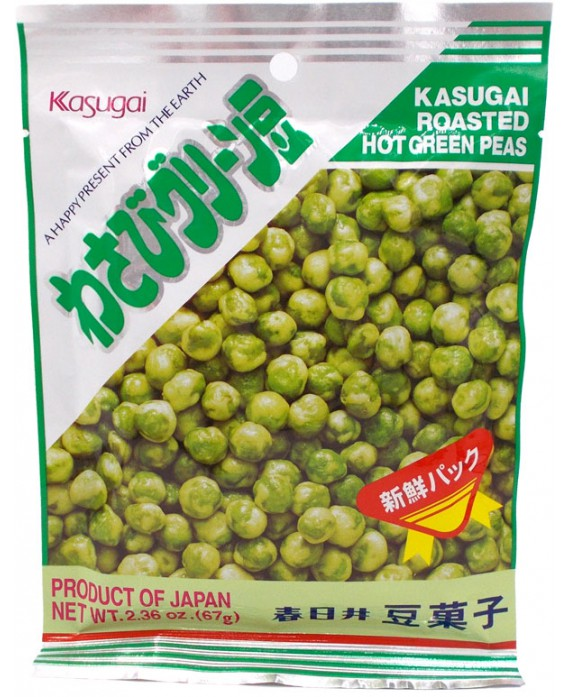 Grilled peas with wasabi