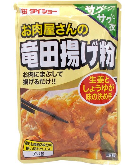 ダイショー お肉屋さんの竜田揚げ粉 - 70g