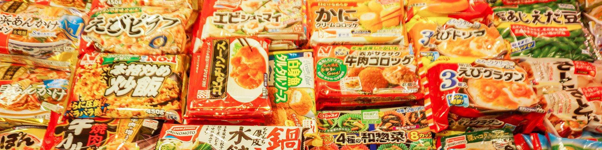 Produits surgelés japonais et produits d'alimentation réfrigérés