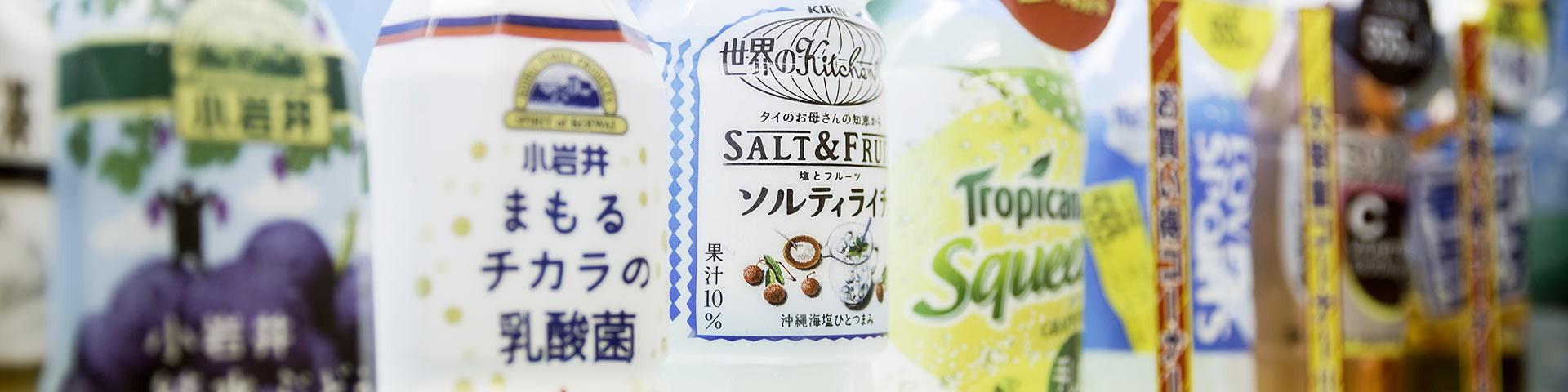 日本の飲類 | ソーダ